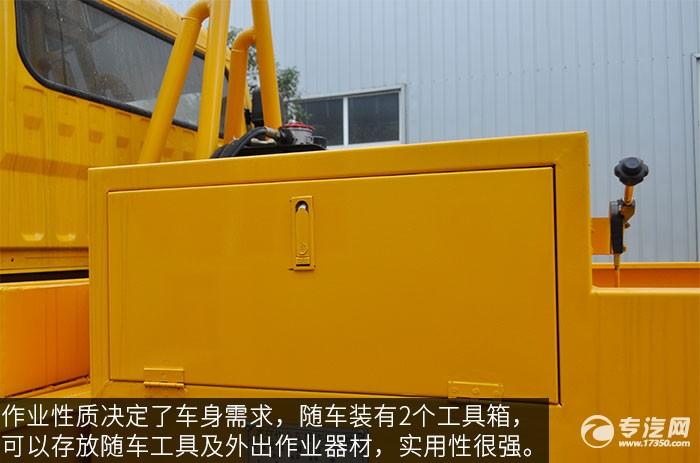 东风凯普特14米高空作业车工具箱