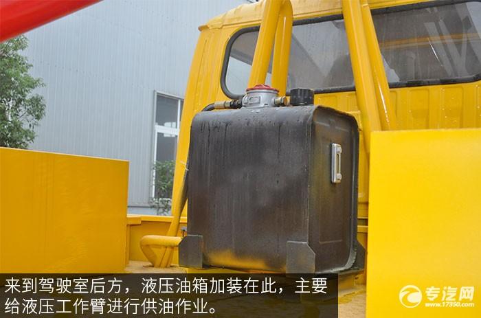 东风凯普特14米高空作业车液压油箱
