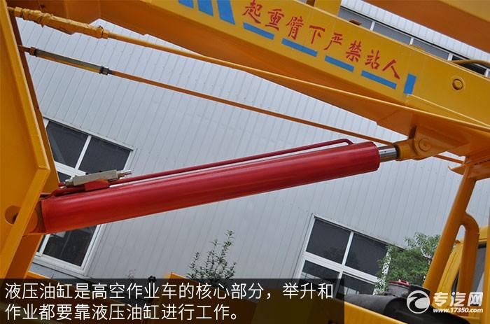 东风凯普特14米高空作业车液压油缸