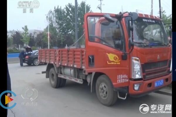 重汽轻型货车