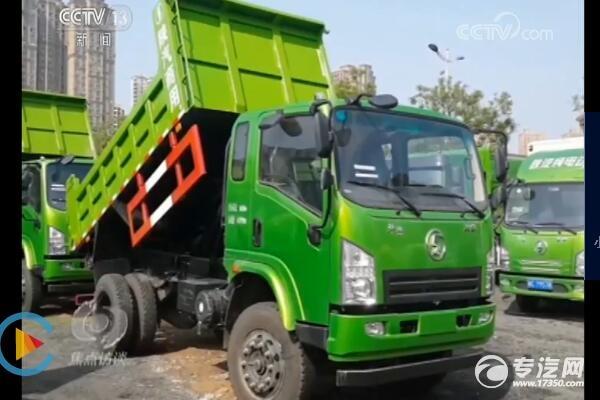轩德X9自卸车