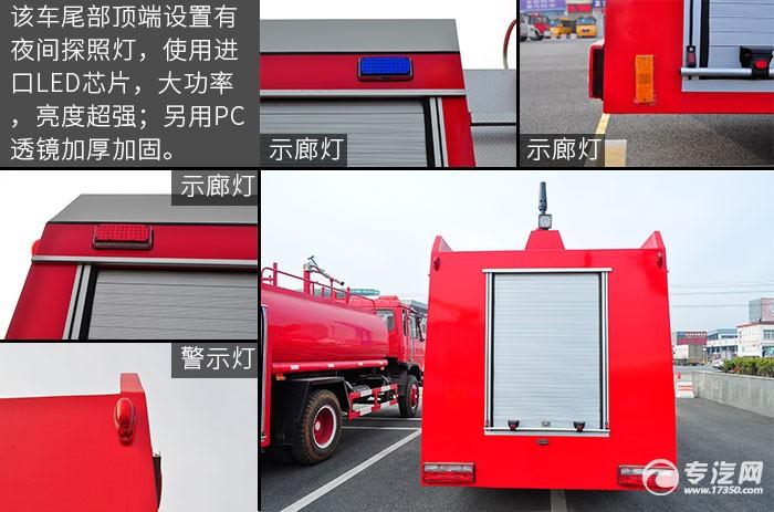 东风福瑞卡单桥水罐消防车示廓灯