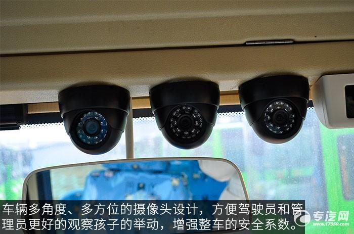 楚风18座幼儿园校车摄像头