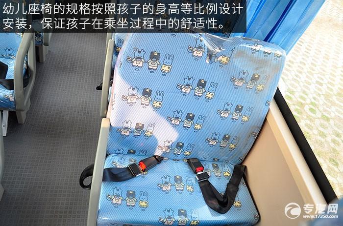 楚风18座幼儿园校车座椅