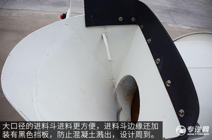 重汽王牌4方搅拌车评测之上装篇进料口