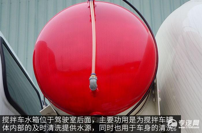 重汽王牌4方搅拌车评测之上装篇压力水箱