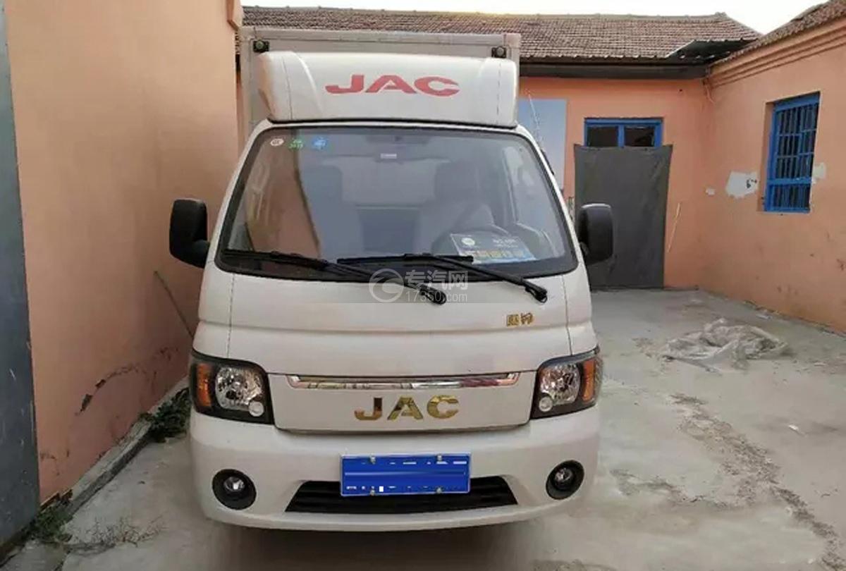 江淮康玲X5单排3.1米厢式货车正前方位图