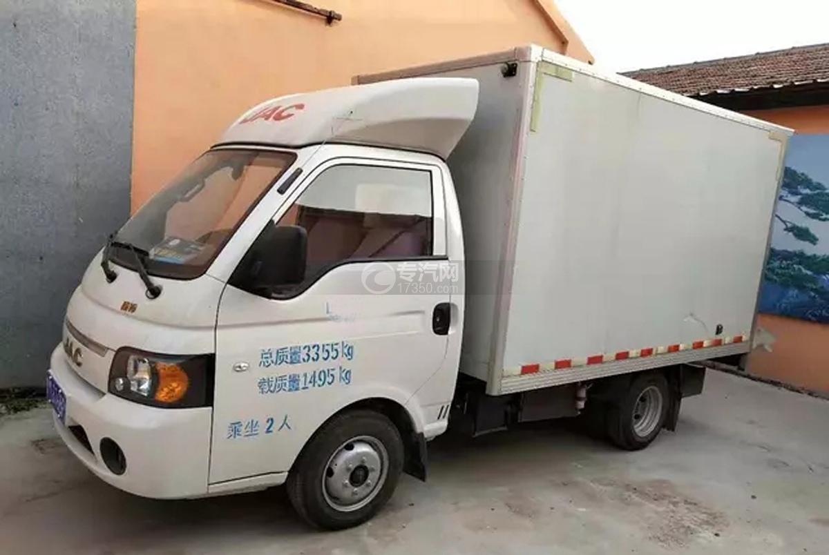 江淮康玲X5单排3.1米厢式货车