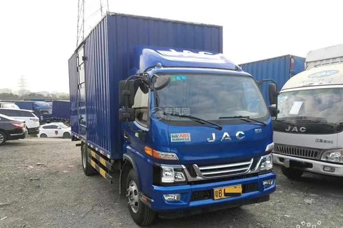 江淮駿鈴V7排半4.9米廂式貨車