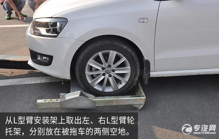 東風多利卡一拖二清障車裝車過程評測