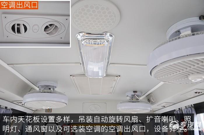 少林19座幼儿园校车照明装置
