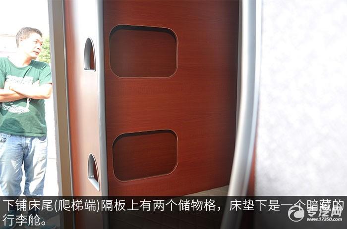 俊浩拖挂房车评测之内饰篇行李舱