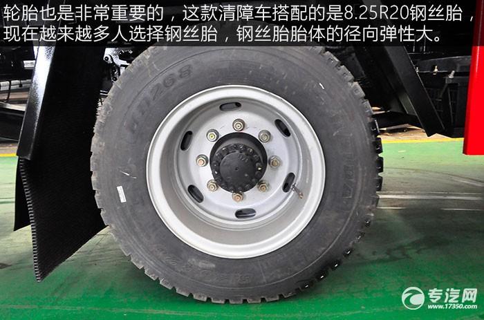大運奧普力一拖二黃牌清障車評測之底盤輪胎