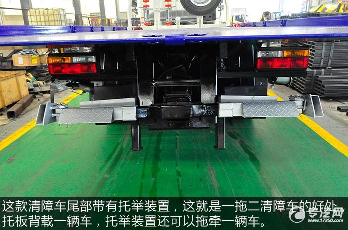 大运奥普力一拖二黄牌清障车评测之尾部托举装置