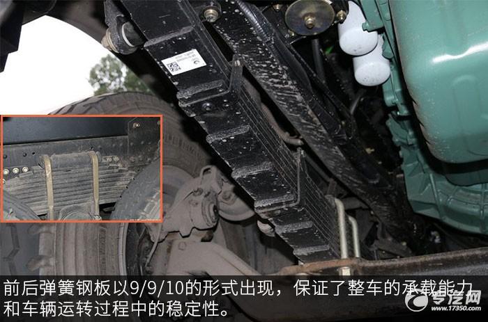 解放J6P重卡 350马力自卸车弹簧钢板
