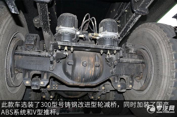 解放J6P重卡 350马力自卸车轮减桥