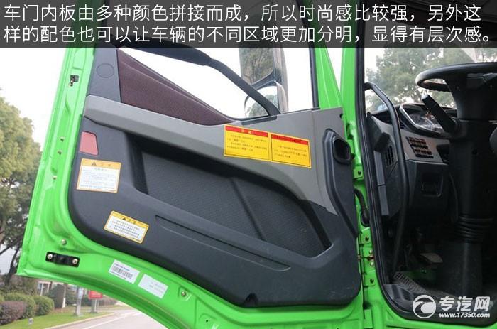 解放J6P重卡 350马力自卸车车门
