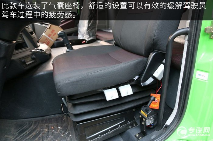 解放J6P重卡 350马力自卸车气囊座椅