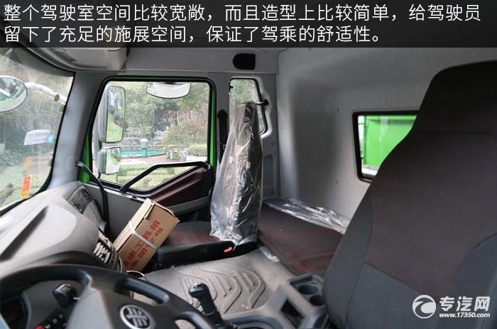 解放J6P重卡 350馬力自卸車駕駛室空間