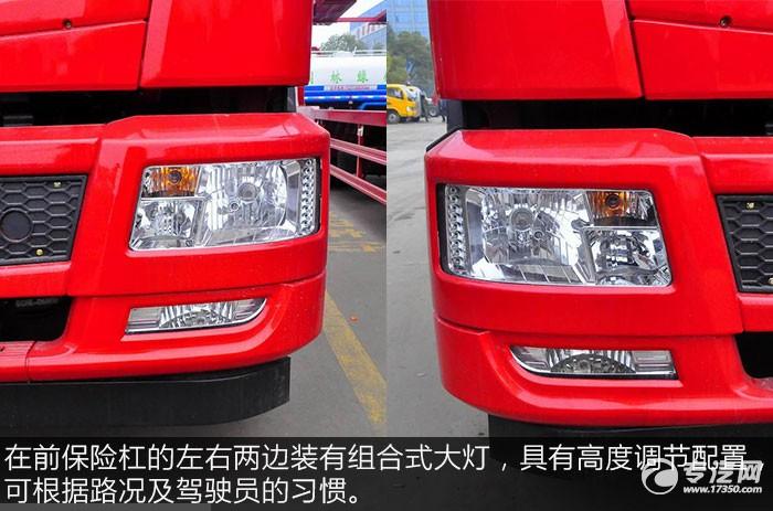 东风华神T5单桥平板运输车组合大灯