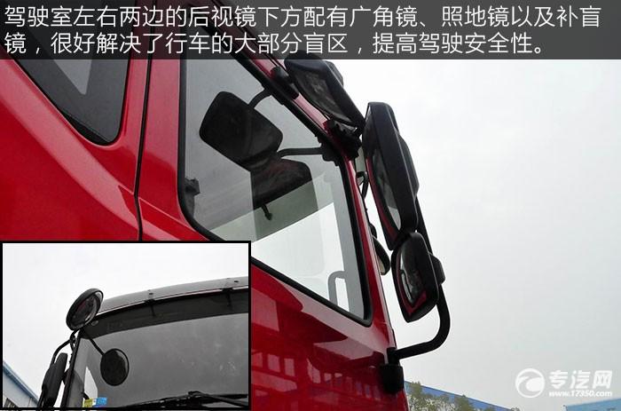 东风华神T5单桥平板运输车后视镜