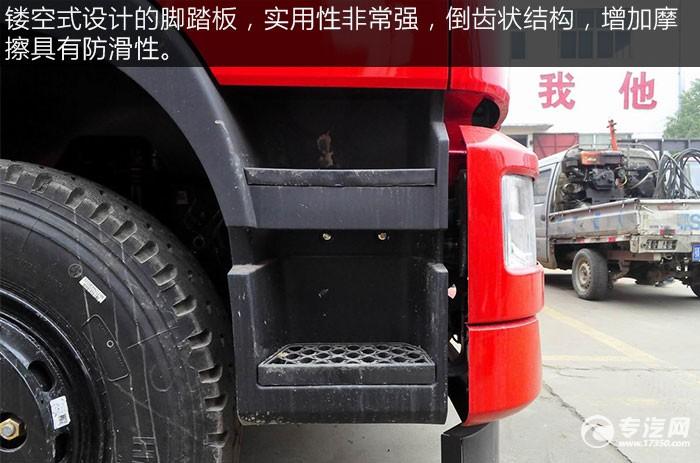 东风华神T5单桥平板运输车脚踏板