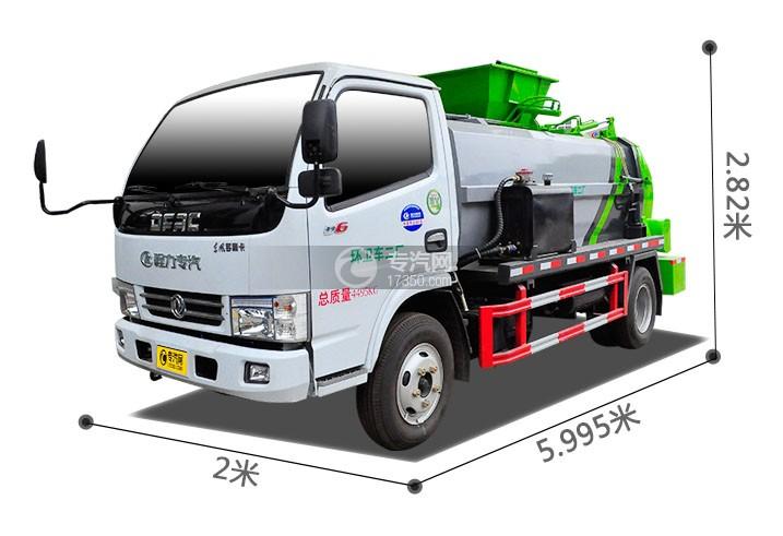东风多利卡6方厢式餐厨垃圾车尺寸图