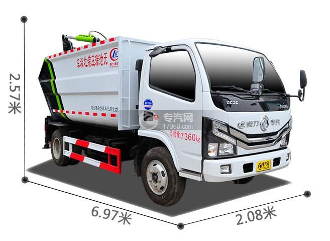 东风多利卡国六压缩式垃圾车尺寸图