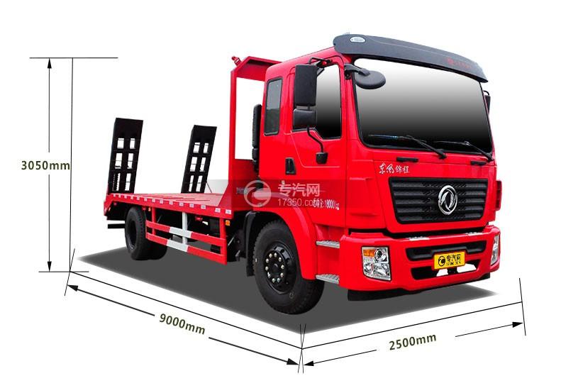 东风锦程单桥平板运输车尺寸图