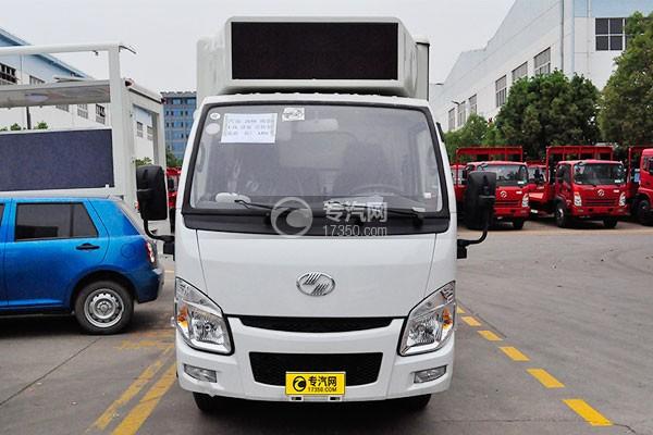 南京跃进LED广告宣传车正面图