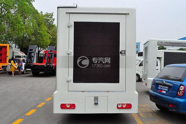 南京跃进LED广告宣传车正后方图