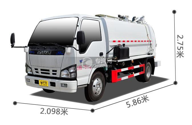 庆铃五十铃600P餐厨式垃圾车尺寸图