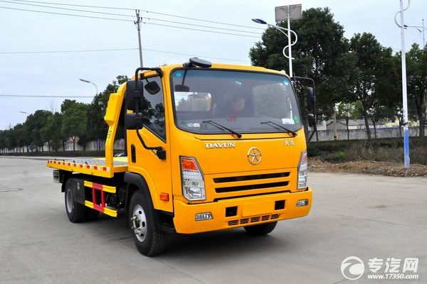 2020第十二届广州国际卡车展览会