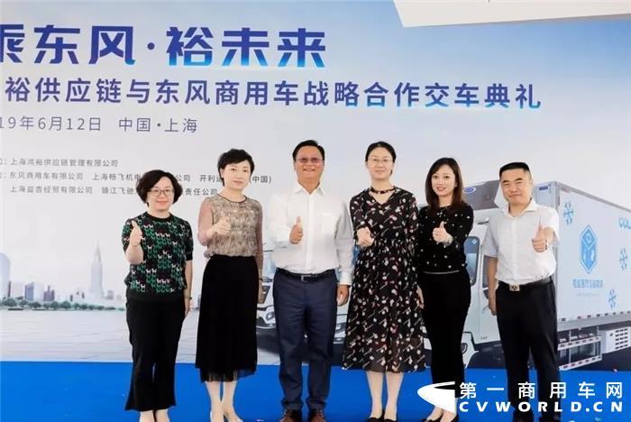 天锦KR医疗冷链运输车批量交付 东风商用车与鸿裕供应链达成战略合作