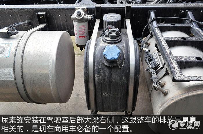 红岩杰豹专用车底盘评测尿素罐