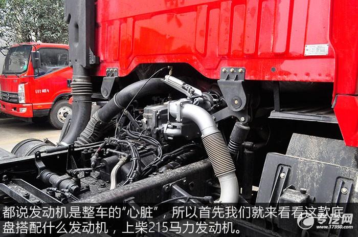红岩杰豹专用车底盘评测发动机