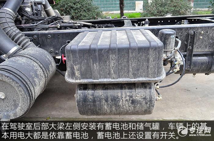 红岩杰豹专用车底盘评测蓄电池、储气罐