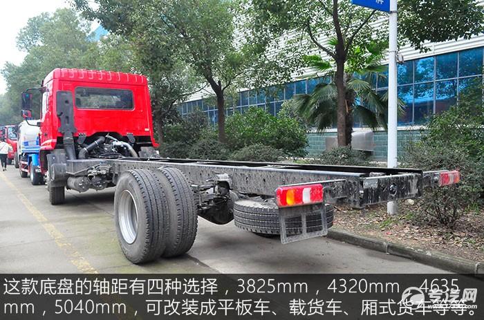 红岩杰豹专用车底盘评测轴距介绍