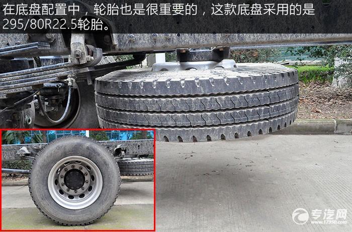 红岩杰豹专用车底盘评测轮胎
