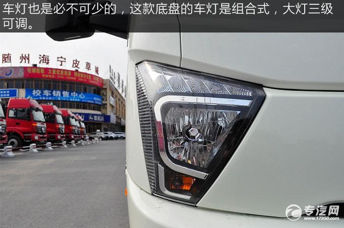 奥驰缔途GX小卡底盘评测车灯
