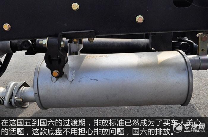 奥驰缔途GX小卡底盘评测尾气排放管