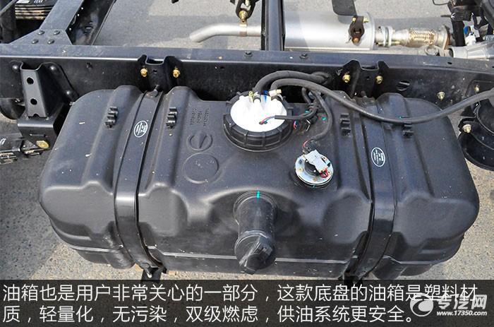 奥驰缔途GX小卡底盘评测油箱