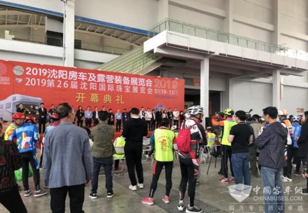2019沈阳房车及露营装备展览会盛大开幕