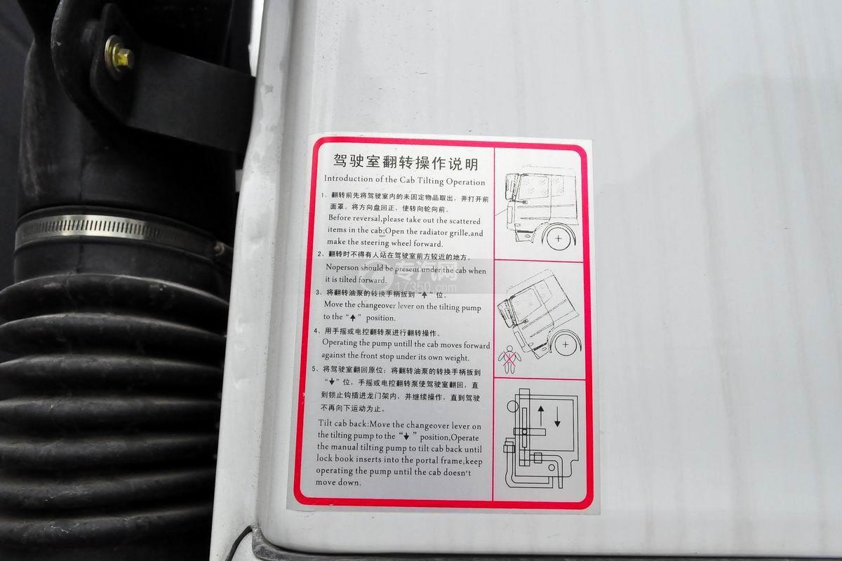 东风D913 14方洒水车细节