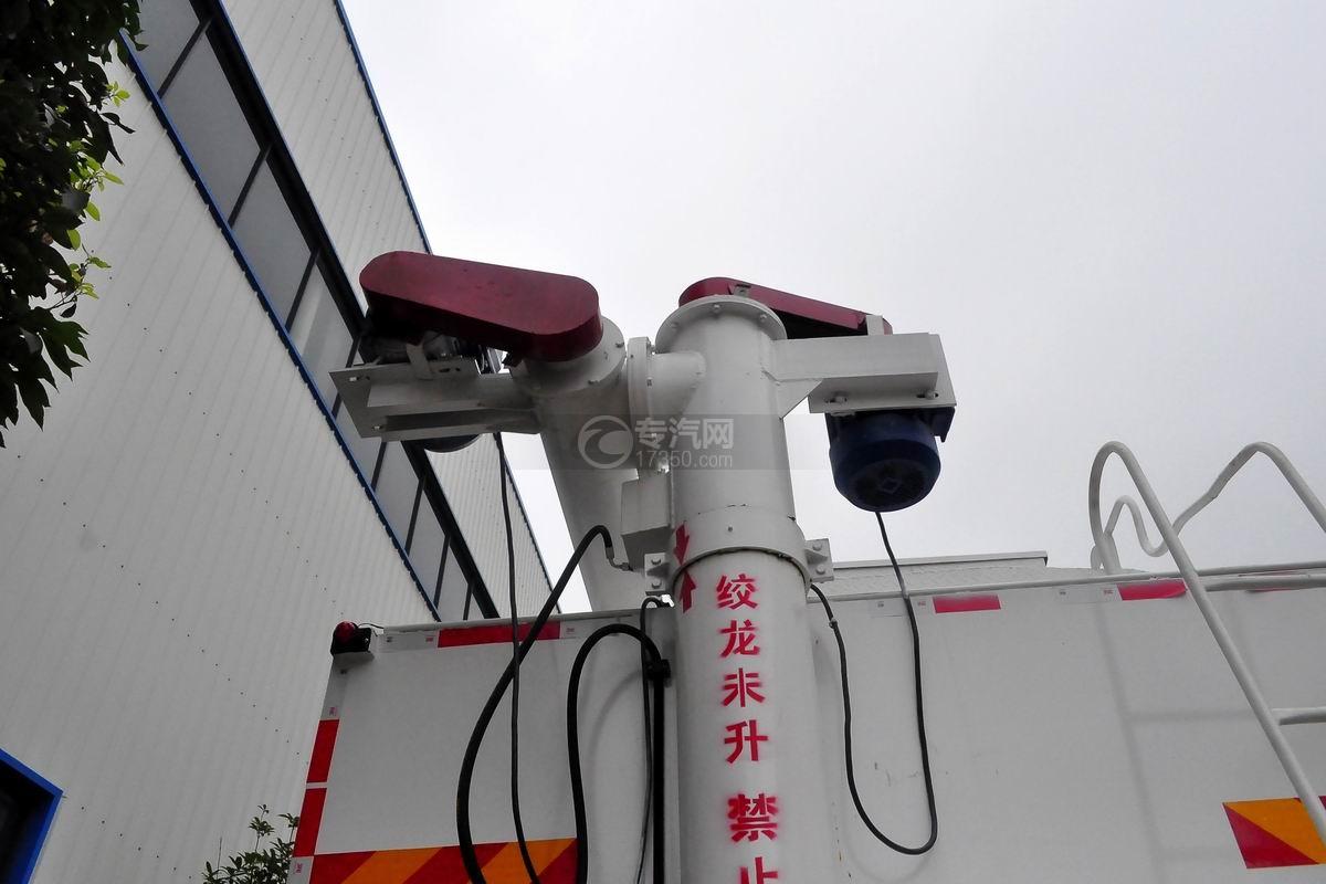 東風天錦VR小三軸散裝飼料運輸車卸料絞龍