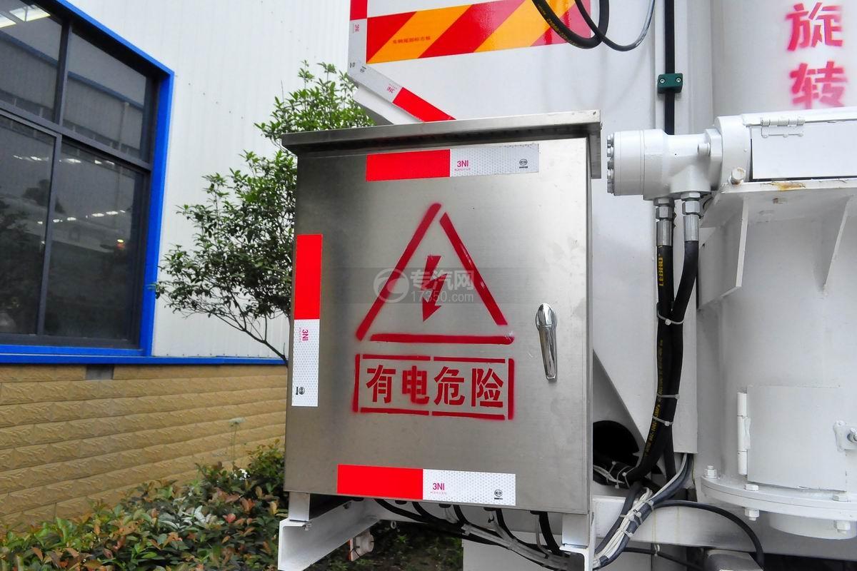 東風天錦VR小三軸散裝飼料運輸車電箱