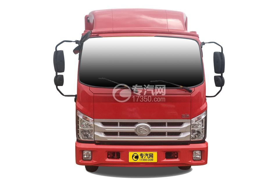 福田康瑞H2LED广告宣传车正面图