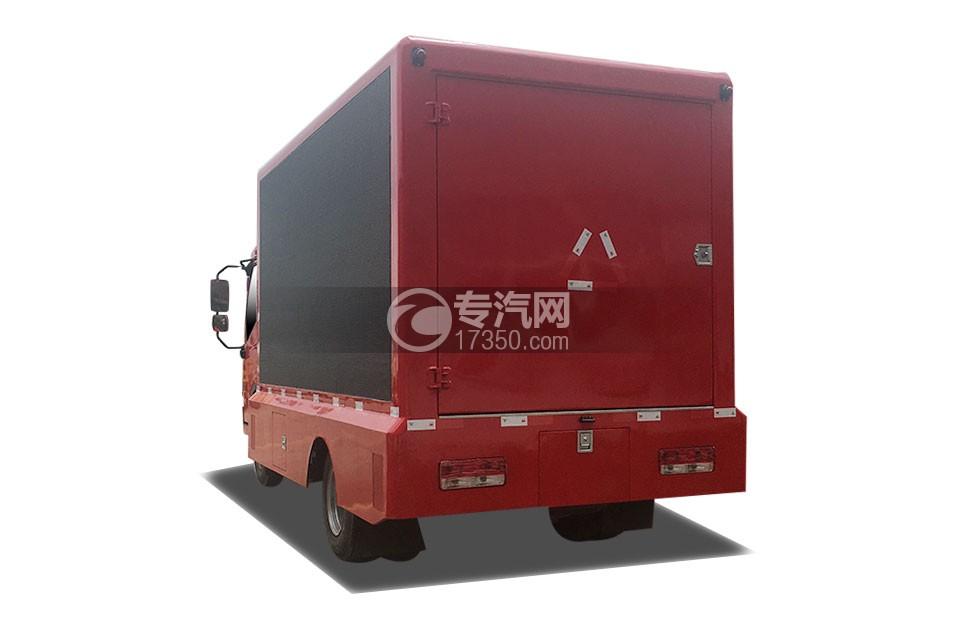 福田康瑞H2LED广告宣传车侧后方图