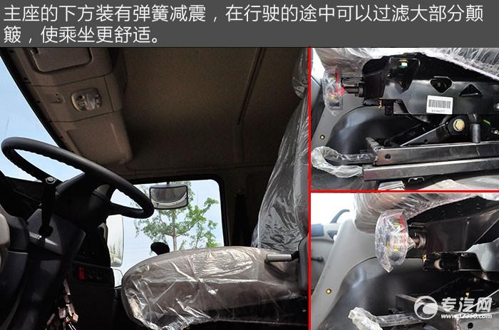 東風天錦洗掃車駕駛室