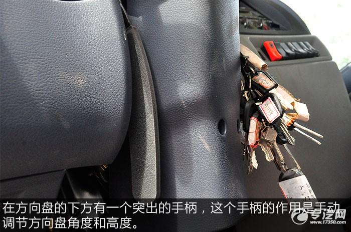 东风天锦洗扫车方向盘调节器